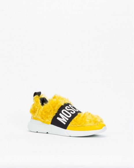 Baskets Moschino